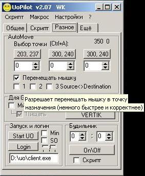 http://bycom2005.narod.ru/automove/automove.files/image006.jpg